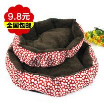 猫窝泰迪狗窝 米奇可爱圆点八角狗窝 羊羔绒垫子可拆洗 颜色随机 价格:9.80