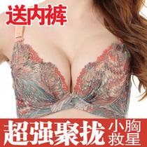 爱慕 孔雀女王 小胸厚款文胸专柜正品 女士聚拢调整型内衣套装 价格:83.00
