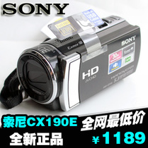 Sony/索尼 HDR-CX180E 全高清数码DV摄像机 索尼CX190E CX210E 价格:1189.60