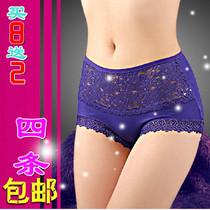 4条包邮新款女士内裤竹纤维高腰蕾丝无痕莫代尔大码女式批发纯棉 价格:8.90