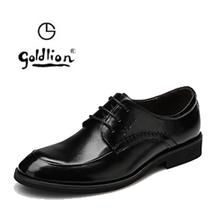 金利来男鞋 2013新款男士休闲皮鞋 商务正装真皮系带正品单鞋包邮 价格:148.00