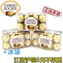 包邮意大利进口 费列罗巧克力T3/T16/T48颗金莎礼盒散装喜糖批发 价格:115.00