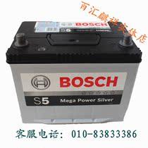 博世S5银侠110D26L/R汽车蓄电池电瓶索纳塔丰田本田CD5起亚远舰 价格:702.00