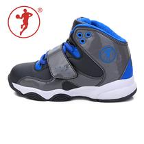 小乔丹正品 高档男童鞋 儿童运动鞋 专业儿童篮球鞋 防滑减震 价格:108.00