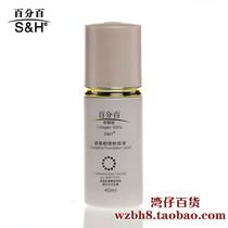 香港进口 S&H百分百晶��剔透粉底液40ml肤色100度美肌抑制黑色素 价格:38.00