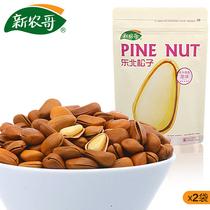 【新农哥】东北松子坚果零食原味野生开口手剥红松子168gx2袋 价格:46.90