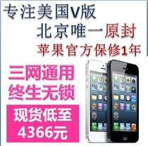 美国直邮/北京现货V版 未拆封未激活三网Apple/苹果 iPhone 5 价格:4366.00