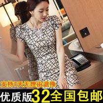 2013夏装新款韩版女连衣裙VS正品修身气质显瘦包臀连身裙短袖裙子 价格:32.00