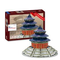 促销特价新款智乐邦儿童玩具3D立体拼图北京天坛益智纸质DIY拼图 价格:35.00