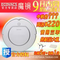 科沃斯地宝魔镜CR120家用全自动智能清洁扫地机器人吸尘器 价格:1299.00