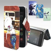 奥威 联想a710e A668T s889t v889m手机保护壳A770E通用皮套 价格:19.90