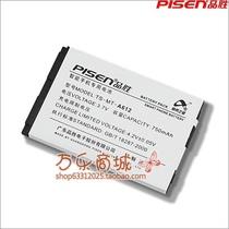 品胜 天语S585 S586 S611 S985 A650 D90 A691 N922手机电池 价格:28.00