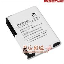 品胜 三星i608 SGH-718 SGH-i718+ SGH-i600 SGH-i710手机电池 价格:28.00