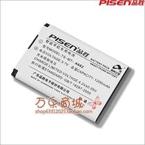 品胜 天语D210 D780C V760 W376 T260 T290 T390手机电池 价格:28.00