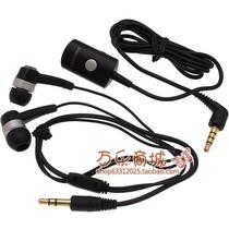 原装三星GT-M3710 SCH-M519 SCH-M609 GT-M7500C入耳式手机耳机 价格:19.00