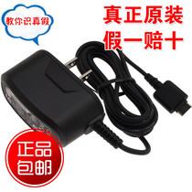 原装LG KG300 KG320 KG326 KG328 KG70手机充电器 价格:13.00