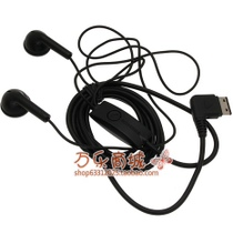 原装三星SGH-F708 SGH-G400 SGH-G408 SGH-G500手机耳机 价格:15.00