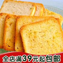 新品零食 功夫麦坊香烤馍片 烤馒头片 孜然椒盐香葱多口味 250g 价格:5.60