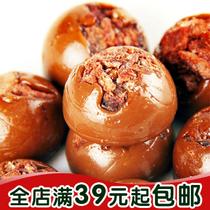 新品零食 婚庆喜糖果 上海晶妙黑糖话梅糖 硬糖 散装称重500g 价格:15.80