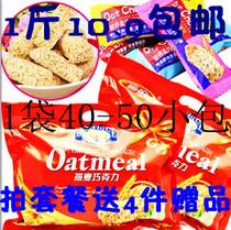 雅伯营养麦片燕麦巧克力袋装500g 低糖零食品特产喜糖果多地包邮 价格:10.90