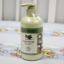 【正品】贝比拉比洋甘菊婴儿柔润洗发露250ml LFH0008 价格:16.80
