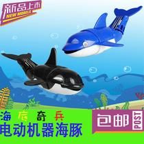 海底奇兵儿童戏水新奇电动游泳玩具电动潜水游水机器电动海豚礼物 价格:36.00