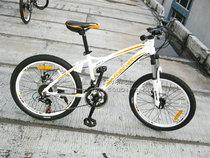 买一送五 正品上海永久22寸铝合金山地自行车凤凰 21变速YE100-J 价格:999.00