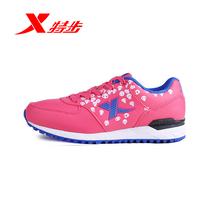 特步官方跑鞋女鞋正品鞋2013秋季女子耐磨休闲运动跑步鞋旅游鞋子 价格:169.00