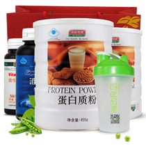 【买一送1再送】汤臣倍健蛋白质粉455g正品营养保健品增强免疫力 价格:313.00