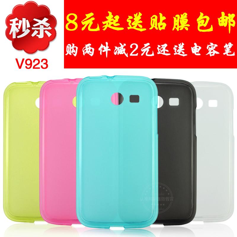 邦彩 康佳V923手机套 手机壳 V923保护套 保护壳 布丁套 套 贴膜 价格:8.00