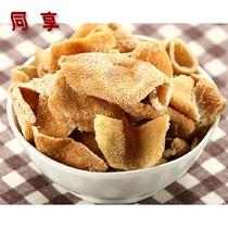 40g【同享九制陈皮】同裕广东包装中国大陆零食梅类制品 蜜饯 价格:1.75