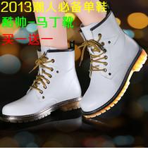 秋季2013女鞋真皮机车靴英伦风马丁靴潮女士雪地靴欧美短靴平底鞋 价格:198.00