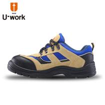 【优工】运动款低帮安全鞋 钢头防砸PU防滑劳保绝缘鞋PAD-C1710 价格:131.00