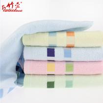 竹爱竹纤维彩格档毛巾 创意美容洁面巾 正品运动毛巾批发 M028 价格:11.00