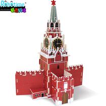 若态科技3d木制立体拼图建筑模型 diy创意益智玩具 斯巴达克塔楼 价格:46.40