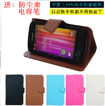 包邮戴尔mini 3ix streak pro D43皮套插卡带支架 手机套 保护套 价格:25.00