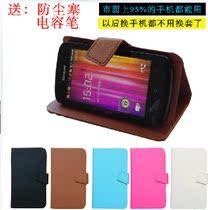 飞利浦T910 V900 W8355皮套插卡 带支架 手机套 保护套 价格:28.00