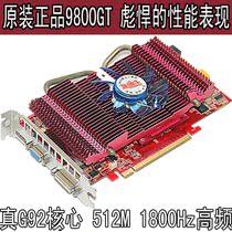 原装七彩虹逸彩9800GT-GD3 冰封骑士3F 512M M10独立游戏高清显卡 价格:188.00