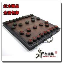 红木象棋套装红酸枝象棋中国象棋阳雕 5钻信誉9折优惠 全国包邮 价格:126.00