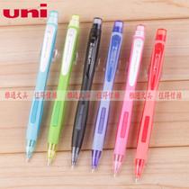 【五皇冠】日本正品三菱M5-228活动铅笔 自动铅笔0.5mm活动铅笔 价格:6.50