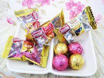 好邻居巧克力 好邻居金球巧克力 混装金球巧克力 混装【250g】 价格:8.80