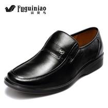 富贵鸟男鞋 夏季透气商务休闲鞋子 潮流男士皮鞋男真皮正品板鞋子 价格:238.00