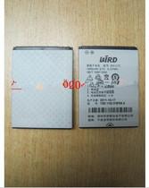 凌霄波导D800电池 波导D719电池 波导E56+/F688new BH-L7C 全新原 价格:35.00