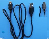 步步高I388 I308 I268 I288 I399 I389 I358 I528 手机数据线 价格:14.00