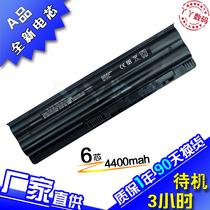 惠普dv3-2123txdv3-2125eedv3-2126txdv3-2127tx笔记本电池 价格:102.00