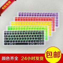联想U350,U450,G460,G465 E45 V360Y650笔记本电脑键盘膜保护 价格:8.80