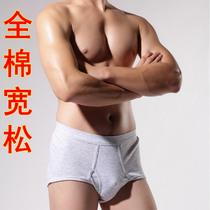 全棉宽松男士三角裤 男短裤 大号内裤 透气舒适 价格:10.50