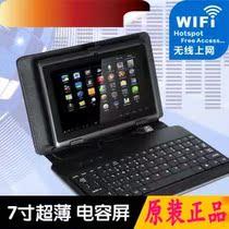 天天特价 索尼MP5高清7寸正品行货MP4 触摸屏智能3G/wifi安卓系统 价格:207.00