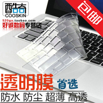 SONY索尼VPCEA35EC 38 37 EA48 47键盘贴膜EA46 18 EA25 27 EA28 价格:25.00
