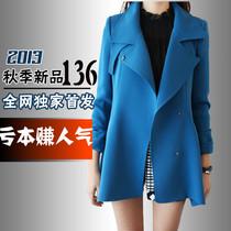 风衣女款2013新款 秋装 外套 时尚简约大牌气质 修身百搭西装 价格:136.00